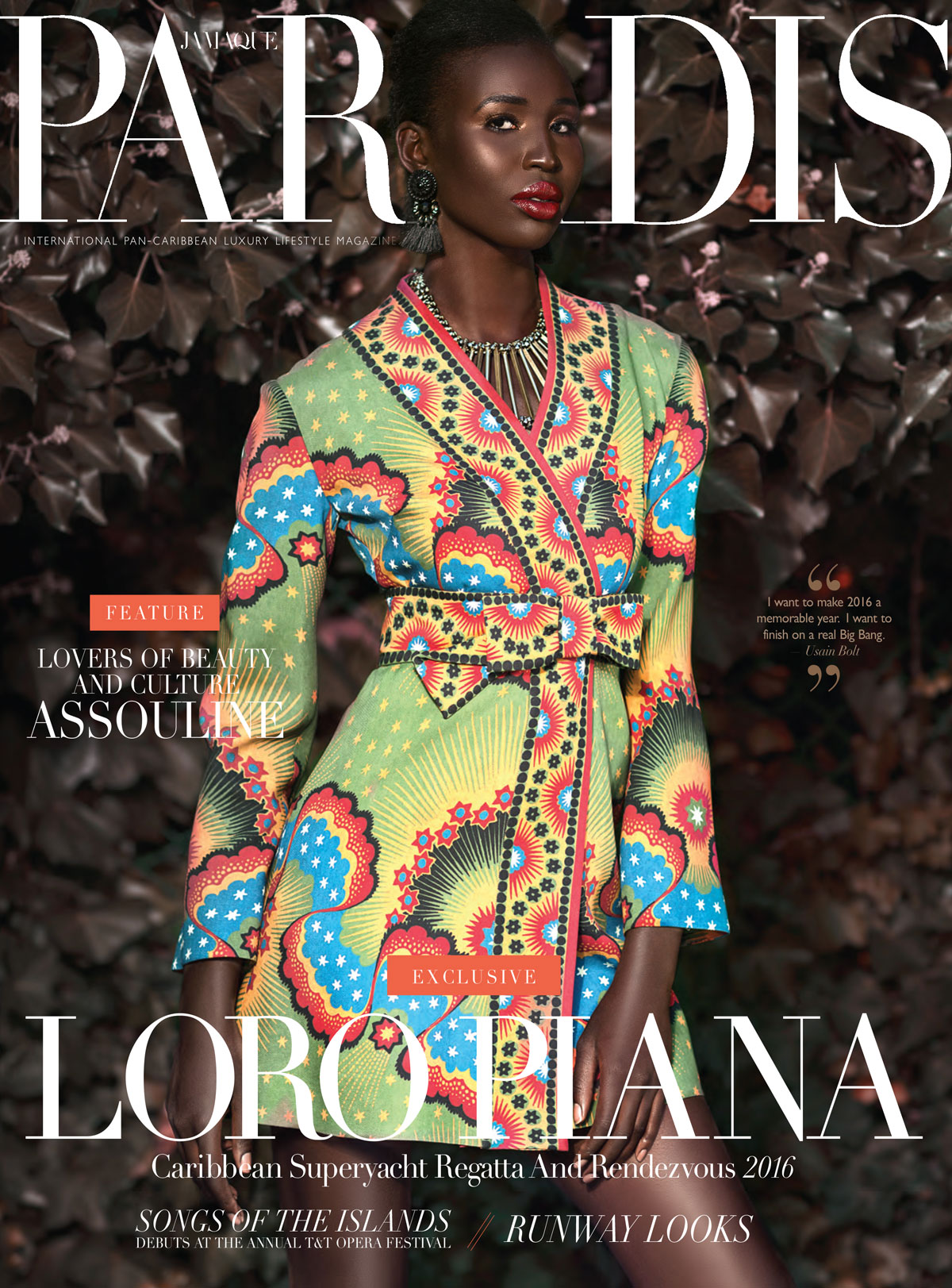 Fashion cover of Jamaque Paradis by Gustavo Chams featuring Nova Stevens